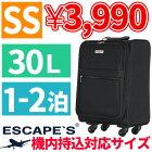 ソフトキャリーバッグSSサイズ45cmESCAPE'SESC3064機内持込サイズ