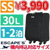 ソフトキャリーバッグ SSサイズ45cm ESCAPE'S ESC3064 機内持込サイズ