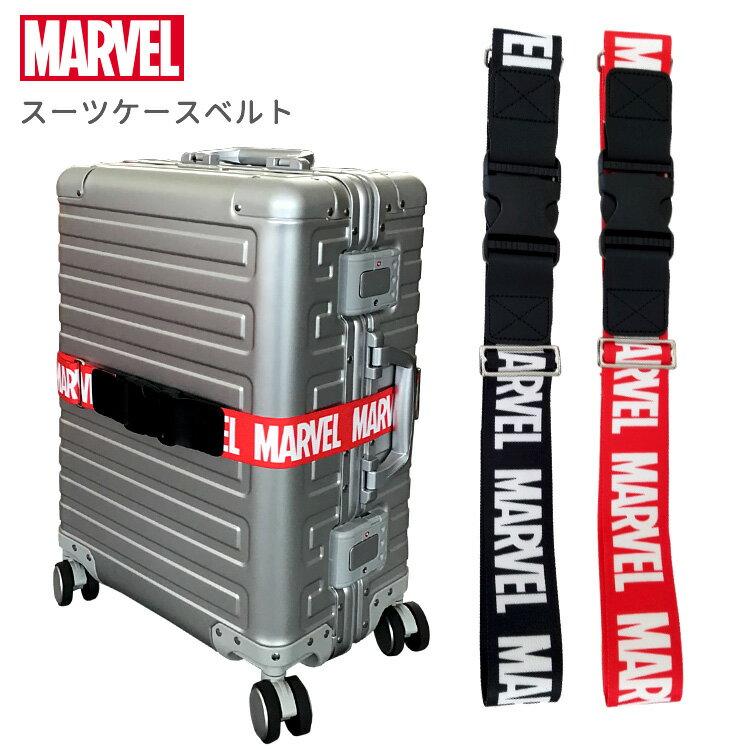バッグ用アクセサリー, スーツケースベルト  MAV7064