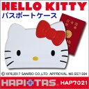Hap7021hk-mini01