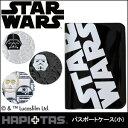 STAR WARS スターウォーズパスポートケース ≪HAP...