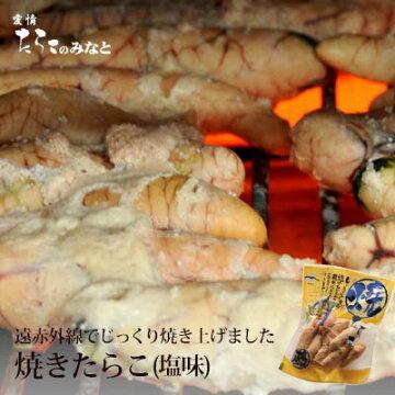 焼きたらこ(塩味)70g