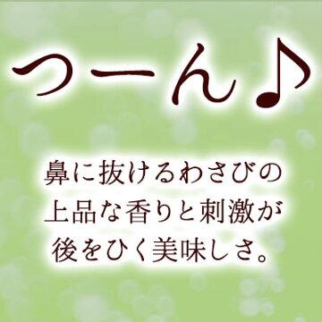 わさびたらこ(無着色)90g