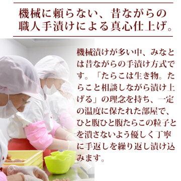 たらこ無着色【送料無料】【贈り物におすすめ】愛情たらこ(無着色)1.5k木樽