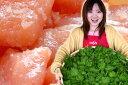 大量注文で出来た切子を特別販売!しその葉をたっぷり入れた明太調味液で熟成本日の【訳あり】...