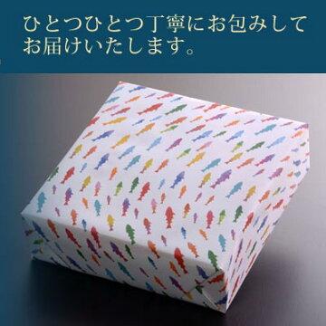 しそ明太子プレミアム500g【つくりたて】【送料無料】