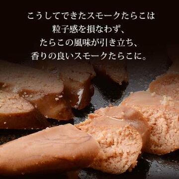 石巻金華茶漬け&スモークたらこセット