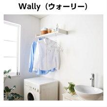Wally(ウォーリー)