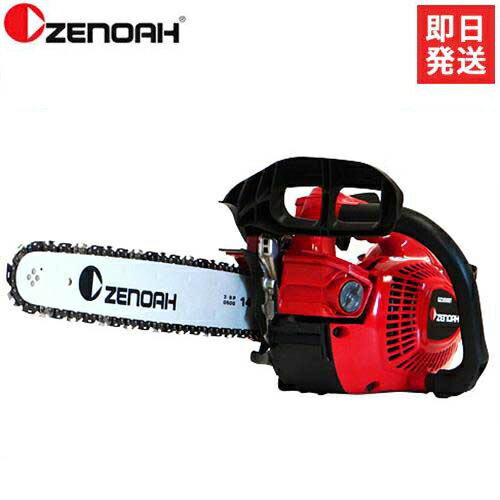 ゼノアエンジンチェーンソーGZ3500T-EZ(14インチ・91VG/35cc/EZスタート仕様) チェンソー