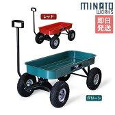 ミナト キャリートラック MTC-80 (最大荷重80kg/大型タイヤ) [アウトドア 台車 キャンプカート キャリーカート リヤカー][r10][s3-170]