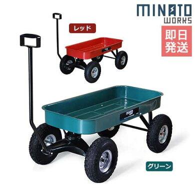 キャリートラックMTC-80(最大荷重80kg/大型タイヤ)[アウトドア台車キャンプカートキャリーカートリヤカー]