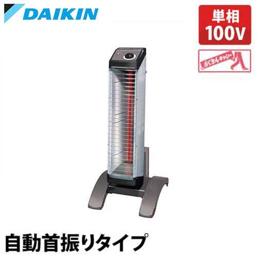 ダイキン 遠赤外線ヒーター セラムヒート 床置きスリム形 自動首振タイプ ERKS10NS (1kW/単相100V)