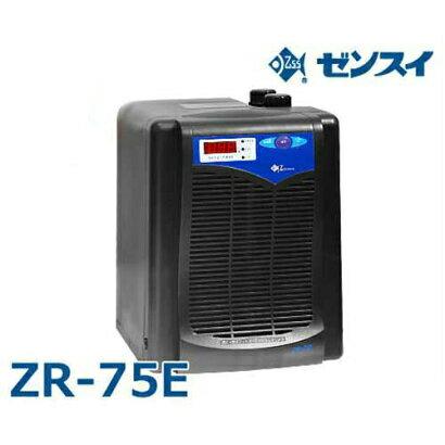 ゼンスイ 水槽用クーラー ZR-75E (冷却水量300L以下/淡水・海水両用) [ZR75E][r10][s3-140]