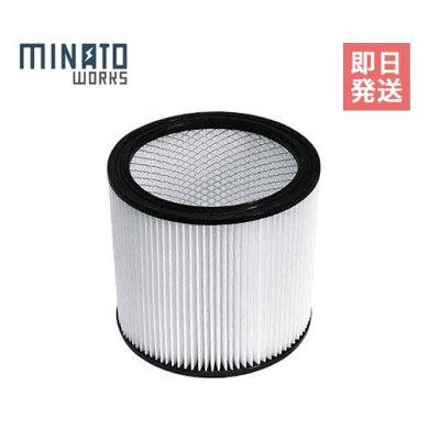 ミナトMPV-20/MPV-30/MPV-45PRO専用替えフィルター[r10][s10]