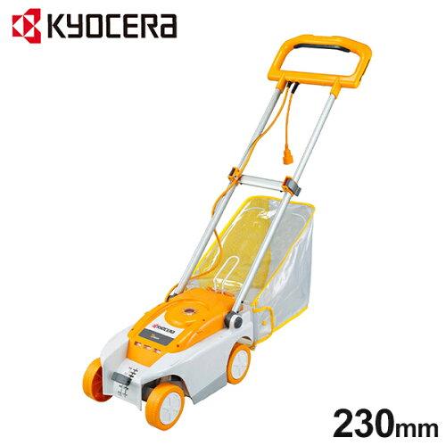 リョービ 電動芝刈り機 LMR-2300 (刈幅230mm/ロータリー式8枚刃) [リョービ 電気 芝刈り機 芝刈機 ...