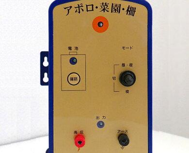 アポロ電気柵100m×2段張りセット『アポロエリア』SP-2013[イノシシ用電柵電気牧柵][r10][s11]