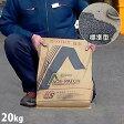 KS アスファルト補修材 『エース・パッチ 標準型』 20kg [ヒビ割れ ひび割れ 補修 道路補修材][r10][s1-120]