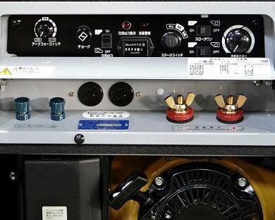 デンヨー防音型エンジン溶接発電機GAW-150ES2(溶接・発電兼用型)[エンジン溶接機エンジンウェルダー]