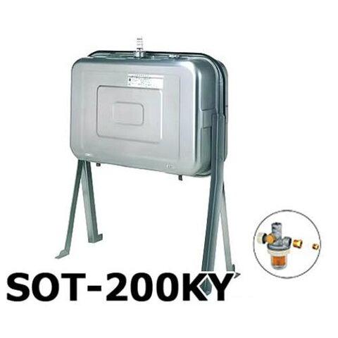 東洋アルチタイト ステンレス灯油タンク 200型 SOT-200KY (小出し口オイルストレーナー バルブ付)