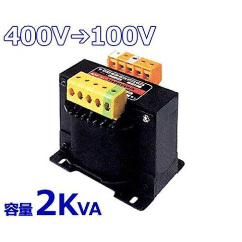 スワロー 複巻きダウントランス M41-2KE (400V⇒100V/容量2KVA/単体型) [変圧器 降圧トランス]