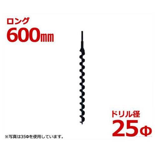 穴あけ・締付工具, 電動ドリル・ドライバードリル  600mm 25