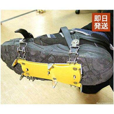 滑り止めスパイク(6本爪)左右1セット《草刈作業の安全補助具》