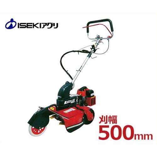 イセキアグリ 斜面草刈機 たすかる RK556M (刈巾500mm) [r11][s5-040]:ミナト電機工業