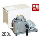 東浜 ロータリーブロアー SD-200s 単相100V250Wモーター付き (吐出量200L) 【返品不可】