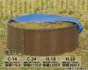 【送料無料】堆肥造りに力を発揮!サンポリ 堆肥ワク 丸型 (H-28) 有機農業の必需品!