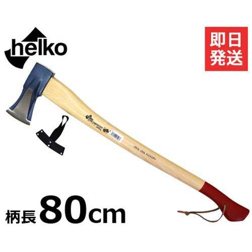 ヘルコ 薪割り斧 『スプリッティングマスター』 DT-6 (全長80cm) [helko 薪割斧 薪 薪割り斧][r10]...