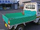 【送料無料】流動物も運搬できる クラレ 軽トラック荷台 保護シート
