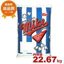 ハニー 業務用高品質ポップコーン豆 22.67kg マイク (バタフライタイプ) その1