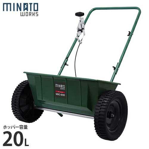 ミナト 手押し式種子散布機 ドロップシーダー MDS-25 (容量25L/散布幅520mm) [肥料散布器 融雪剤 ...