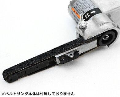ネスト岩田キャンベルベルトサンダーTL9353[エア工具エアー工具ヤスリ][r20]