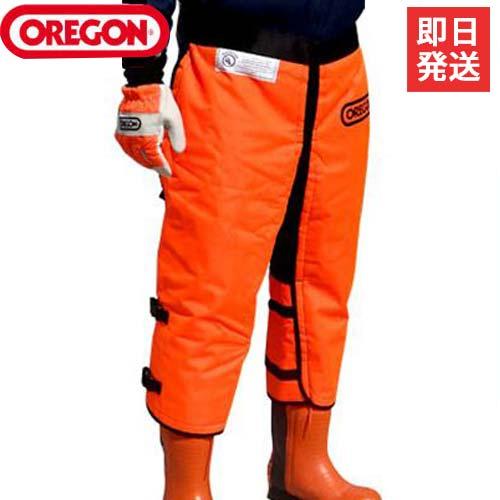 オレゴン(OREGON) チェンソー作業用 チャップス 564134-32 (防護ズボン)