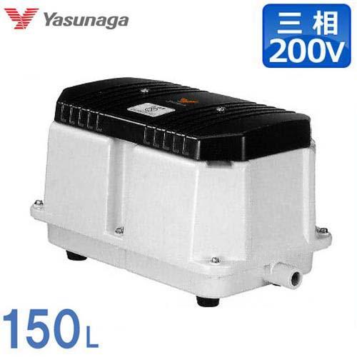 安永 浄化槽エアーポンプ LW-1503 (三相200V/150L/ダブルポンプ型) [ブロアー ブロワ ブロワー][r20][s9-910]:ミナト電機工業