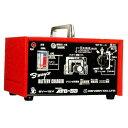 【送料無料】デンゲン 全自動充電器ATB-53ブースト50A、充電10A