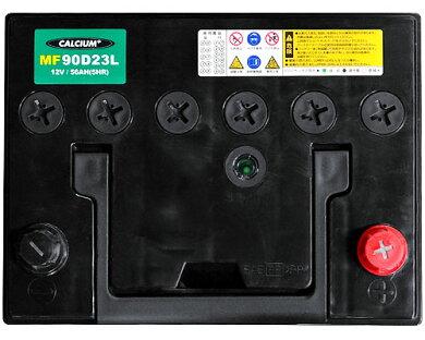 アトラスバッテリー90D23L(国産車用)【互換:55D23L/65D23L/70D23L/75D23L/80D23L】