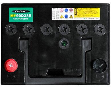 アトラスバッテリー90D23R(国産車用)【互換:55D23R/65D23R/70D23R/75D23R/80D23R】