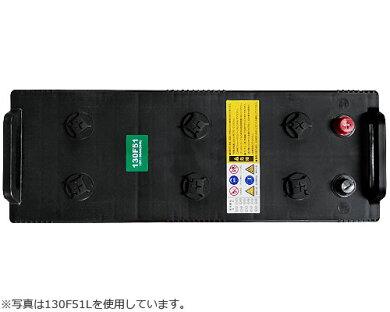 アトラスバッテリー150F51(国産車用)【互換:105F51/115F51/130F51/145F51】