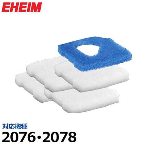 フィルター・エアレーション器具, フィルター  20762078 (41) 2616760 EHEIM