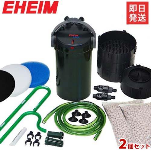 エーハイム(EHEIM) エココンフォート 2236 《お得な2個セット》 (75cm〜90cm水槽用) 2236330