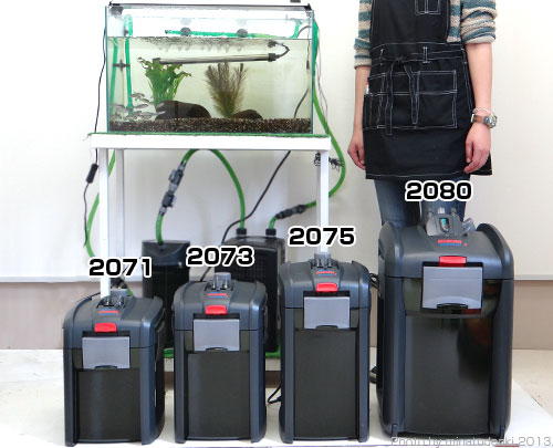 minatodenk rakuten global market eheim professional 3 2075 90 cm 150 cm for aquariums. Black Bedroom Furniture Sets. Home Design Ideas