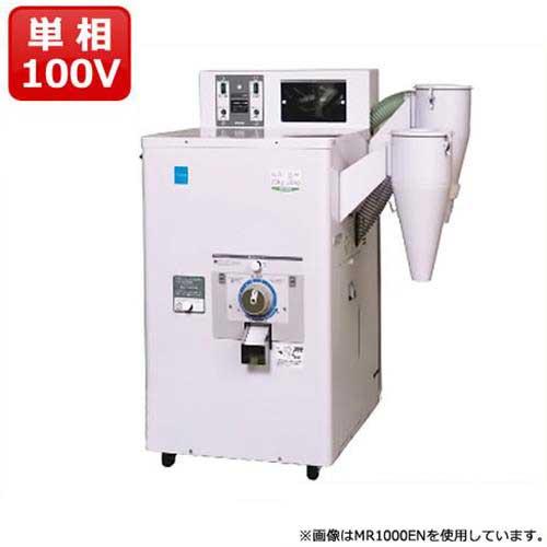 ホソカワ 籾すり機内蔵型 精米機 MR-1001E (単相100V/容量20kg) [籾摺り機兼用 精米器][r11][s4-300]【返品不可】
