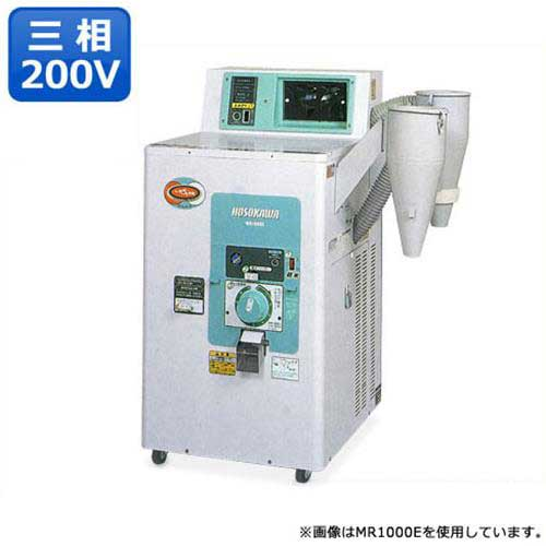 ホソカワ 籾すり機内蔵型 精米機 MR-1901E (三相200V/容量20kg) [籾摺り機兼用 精米器][r11][s4-300]【返品不可】