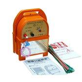 アポロ 電気柵 エリアシステム AP-2011 本体のみ (電池式/付属電池なし) [イノシシ用 猪用 防獣フェンス 電柵 電気柵 電気牧柵][r10][s1-080]