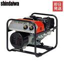 新ダイワ(やまびこ) エンジン溶接機 EW130 (溶接棒Φ2〜3.2mm対応)