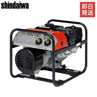 新ダイワEW130型オールセット
