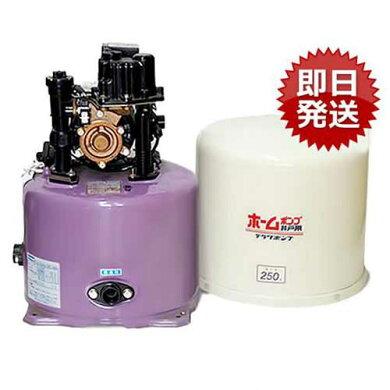 寺田浅井戸ポンプTHP-250(100V250W)