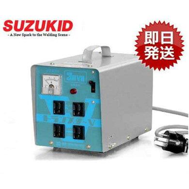 スター電器ダウントランス(変圧器)トランスターVSTV-3000